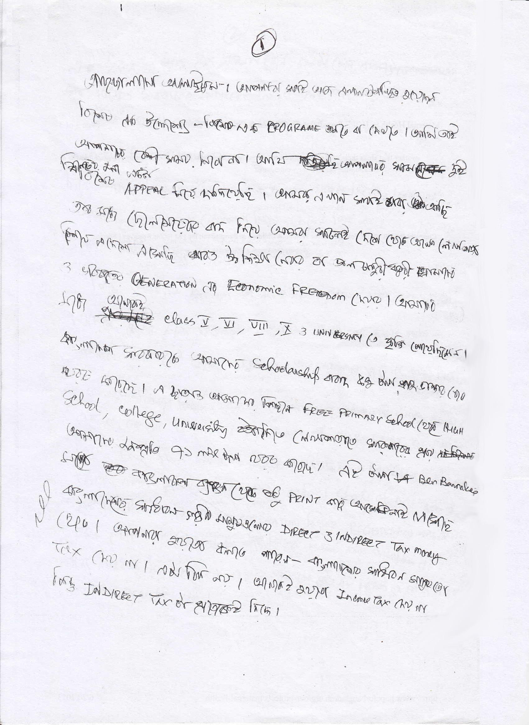 Letter Part - 1