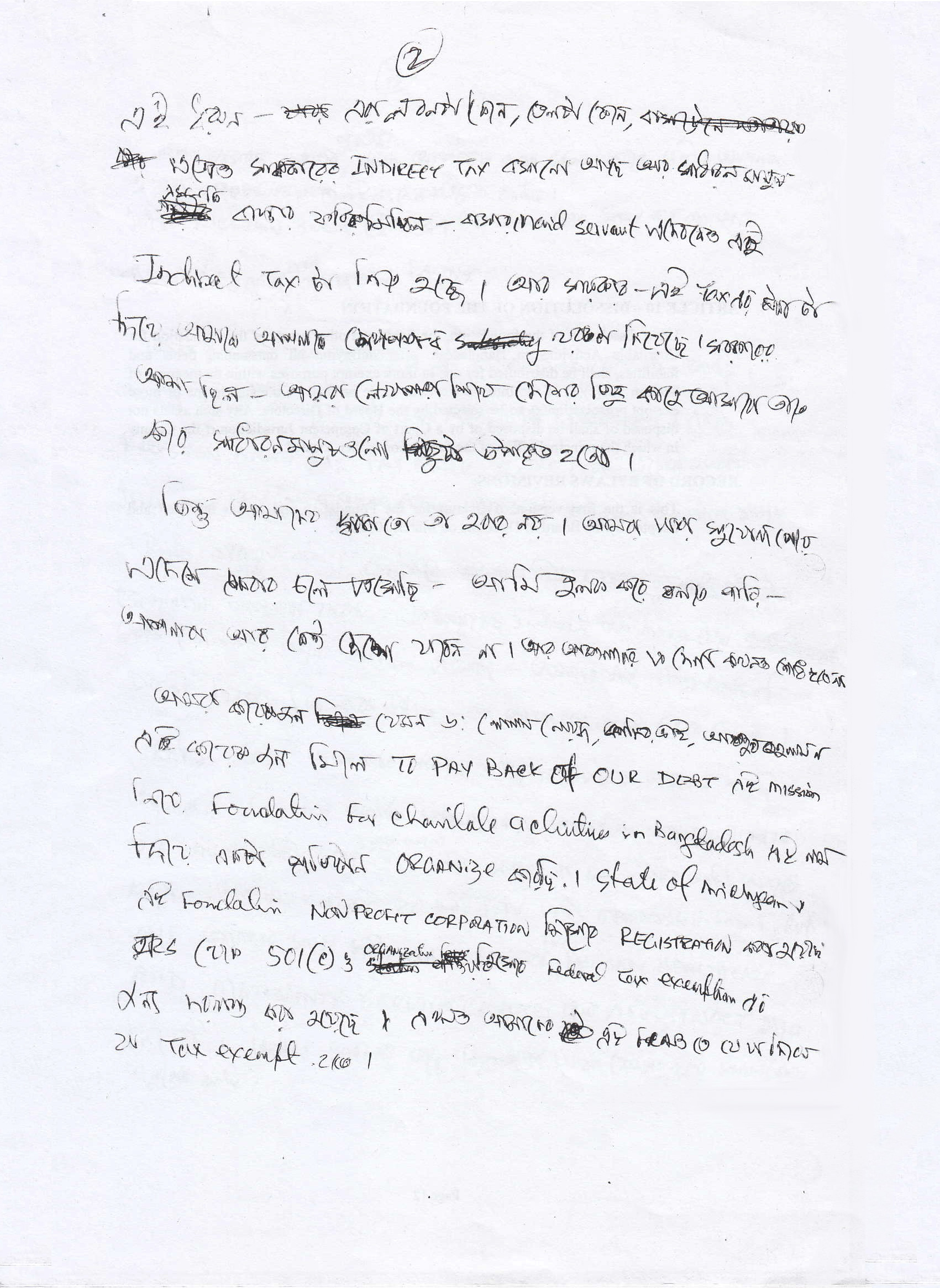 Letter Part - 2