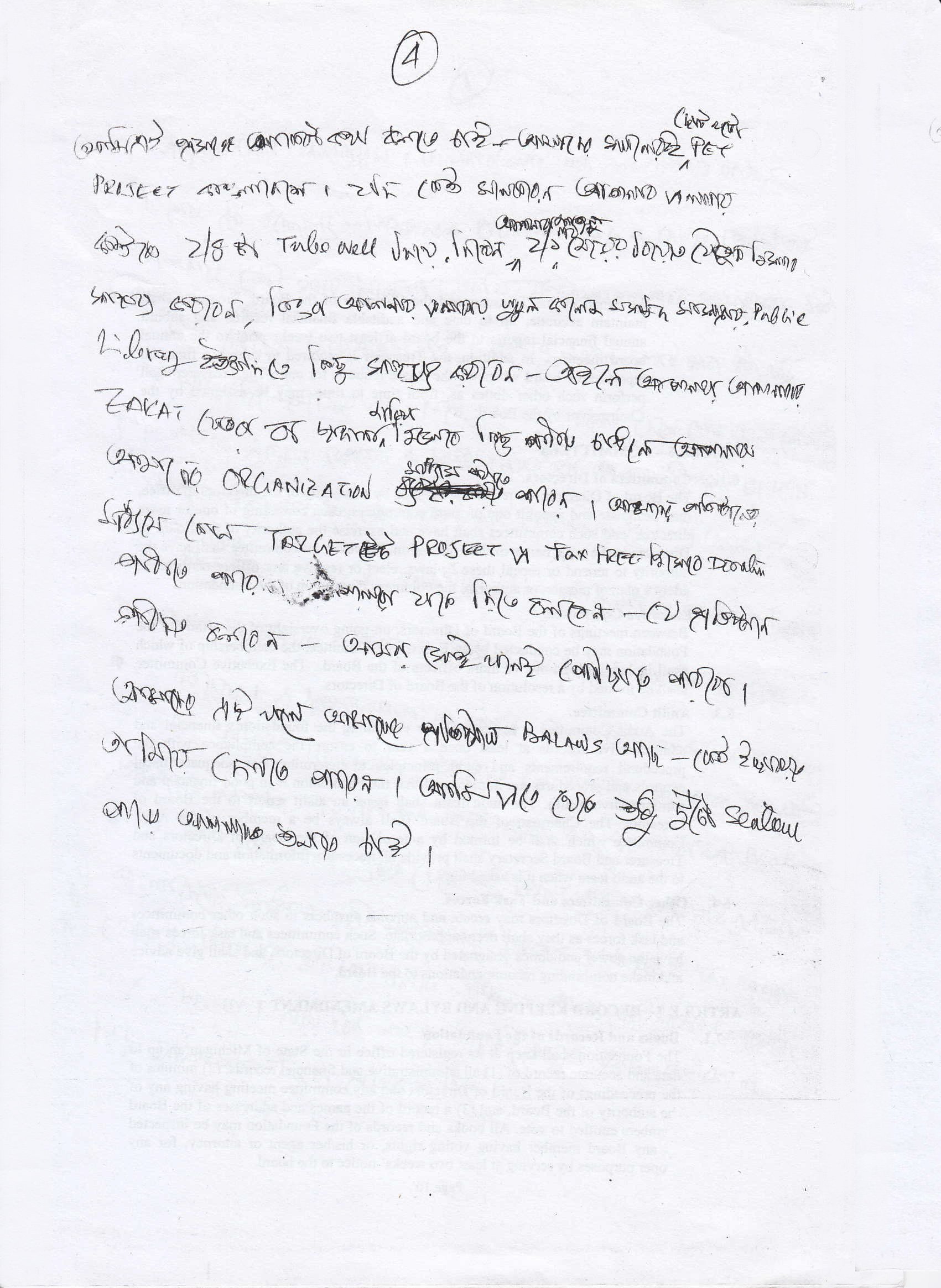 Letter Part - 4